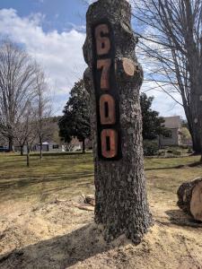 Finished Address tree